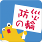 com.jmc.android.bosaibrowser_icon