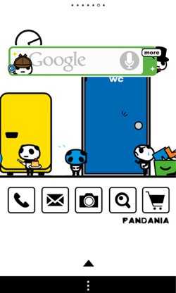 jp.neoscorp.android.pandania.search01.screen