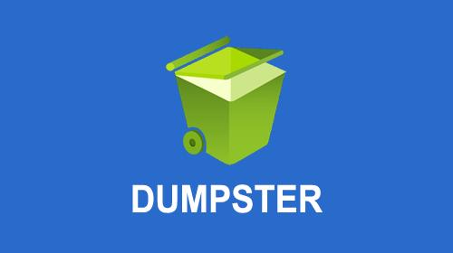 Dumpster - ごみ箱