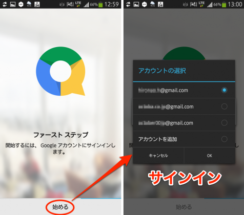 com.quickoffice.android_01