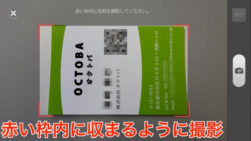 jp.biz_iq.app.biziqconnect_03