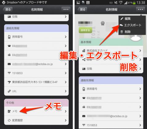 jp.biz_iq.app.biziqconnect_06