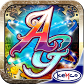 kemco.execreate.alphadiagenesis.icon