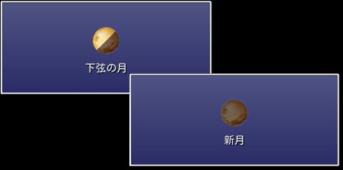 2013-11-25_15h52_21