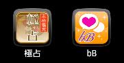 20131218_mcafee_01