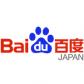 【ニュース】日本語入力ソフト「Baidu IME」「Simeji」の入力内容無断送信報道について、バイドゥが見解を発表
