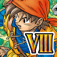 com.square_enix.android_googleplay.dq8j-icon