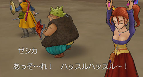 com.square_enix.android_googleplay1