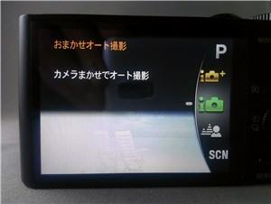 IMAG0237