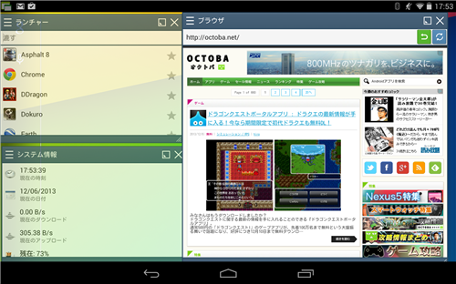 com.lwi.android.flapps&hl=ja.screen