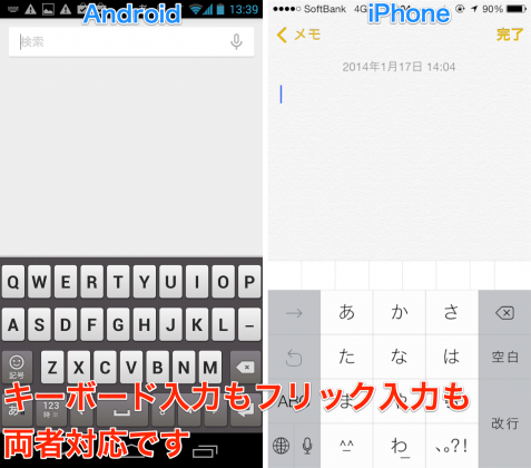 iphoneandroid-007