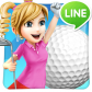 LINE レッツ!ゴルフ