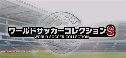 p.konami.wscs.jp&hl=jascreen