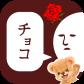 201402_valentine_kudasai01