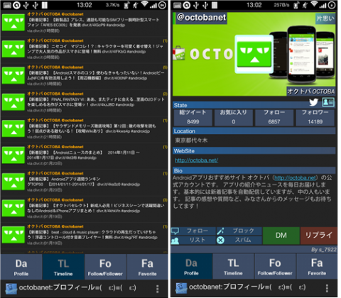 Screenshot_2014-01-21-13-02-11