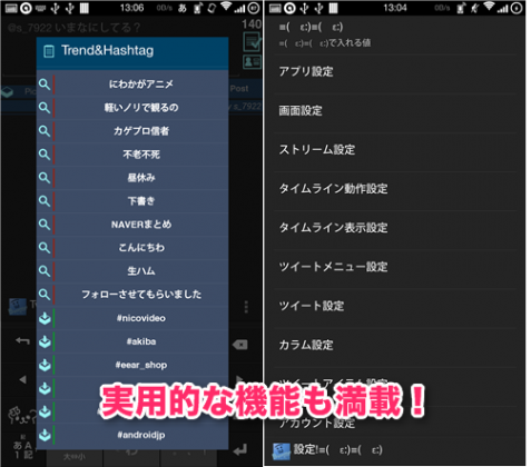 Screenshot_2014-01-21-13-06-40