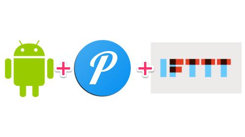 【特集】『IFTTT』&『Pushover』第二弾!「2段式レシピ」を作ってみよう!