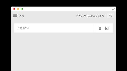 octoba.net.keep-17