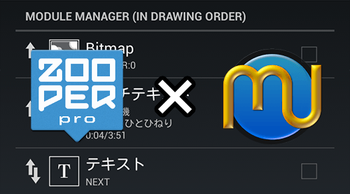 select.zooper.miya-00