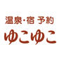 201402_travel_yuko01