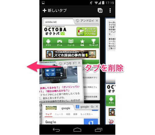 octoba.net.chrometips−15