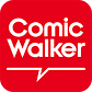 ComicWalker 無料ウェブコミックサービス