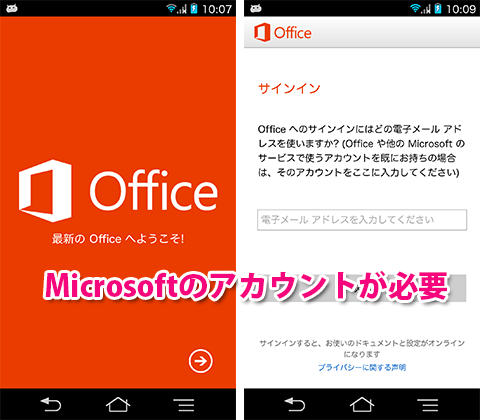 com.microsoft.office.officehub-1