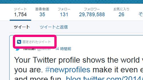 20140409-twitter-5