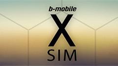 日本通信、Harvest宣言は第2フェーズへ!b-mobile X SIMのプランI/プランNをアップグレード