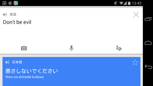 com.google.android.apps.translate-1-1-1