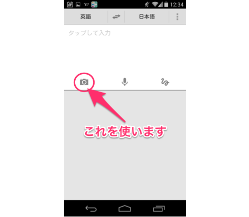 com.google.android.apps.translate-11