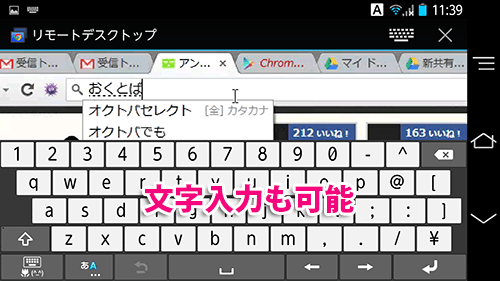 com.google.chromeremotedesktop-9