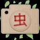 jp.co.recruit.mushihantei&hl.icon