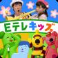 jp.smarteducation.rhythmetv-icon