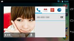 【Androidスマホのコツ】今さら聞けない!?スマホに登録された自分の電話番号などを確認する方法