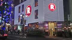 電源もWi-FiもKoboもある!渋谷にオープンしたばかりの楽天カフェに行ってきました