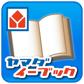 ヤマダ電機の電子書籍サービス「ヤマダイーブック」が7月にサービス終了、購入した電子書籍は閲覧できなくなります