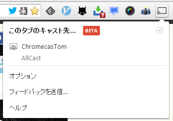 octoba.net.chromecastreview-26