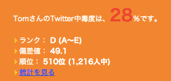 octoba.net.twitteromoro-4