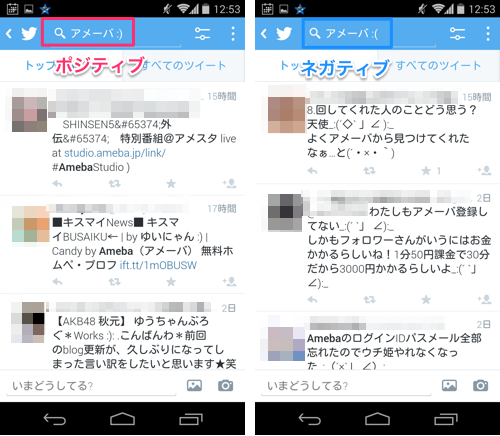 octoba.net.twittersearch-7-7-7