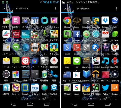 smartphone-nakami-masashi-002