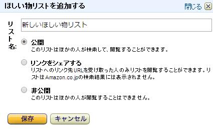 2014-05-15_15h00_12