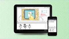 MetaMoJi、「mazec」をiOS8対応の手書き日本語入力IMEとして提供する意向を表明