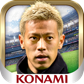 20140618_playstore_soccer_01_icon