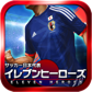 20140618_playstore_soccer_10_icon