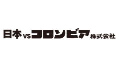 ガンバレ日本!日本コロムビアが日本代表応援のため社名変更、明日まで「日本vsコロンビア」に