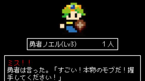 air.jp.globalgear.murabito-1