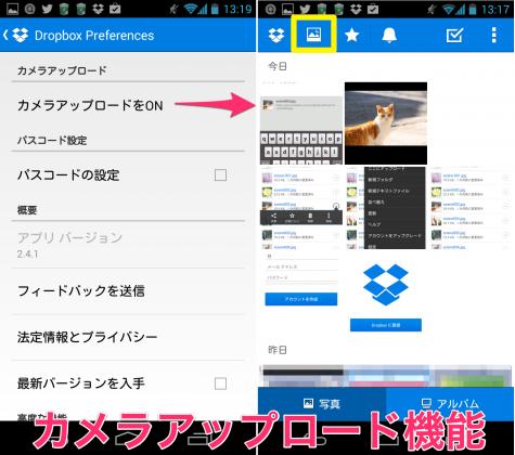 com.dropbox.android-Remake-007-2