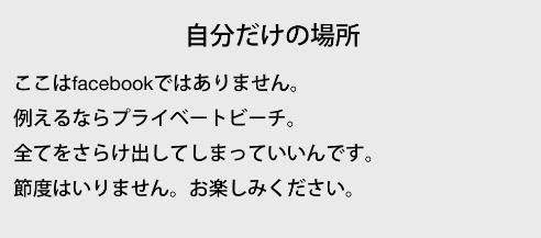 com.yoshinori.wrifle.screen