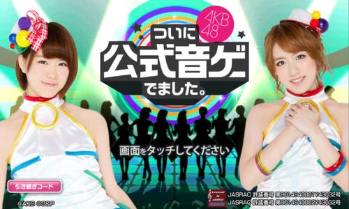 jp.akb48game.aol-TOP